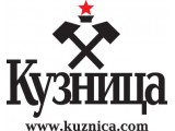 Логотип Кузница, ООО