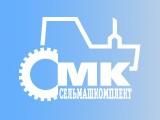 """Логотип OOO АПК """"Сельмашкомплект"""""""