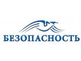 Логотип Безопасность, ООО