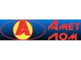 Логотип Амет-сырье, ООО