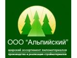 Логотип Альпийский