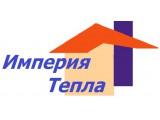 Логотип Империя Тепла