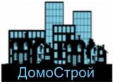 Логотип ДомоСтрой, ООО