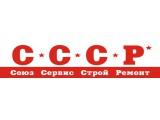 Логотип СССР, Союз Сервис Строй Ремонт
