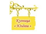 "Логотип Кузница ""Юлдаш"""