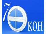 Логотип 7 Окон, Пластиковые окна