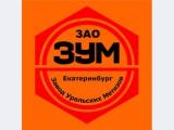 Логотип Завод Уральских Метизов, ЗАО