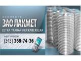 """Логотип ЗАО """"Лакмет"""""""