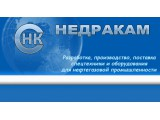 Логотип НЕДРАКАМ, ООО
