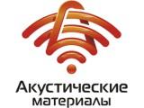 Логотип Акустические материалы