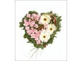 Логотип Buket-Ufa.ru, служба доставки цветов