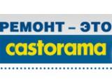 Логотип Castorama, гипермаркет строительных и отделочных материалов