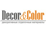 Логотип Decor & Color, салон-магазин
