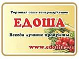 Логотип Едоша