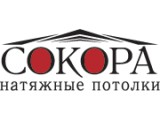 Логотип Сокора, ООО