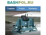 Логотип BashPol Устройство Промышленных Бетонных полов