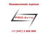Логотип PRO-AVTO