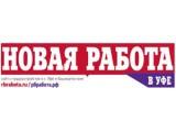 Логотип Новая работа, ООО
