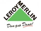 Логотип Леруа Мерлен, гипермаркет строительных материалов