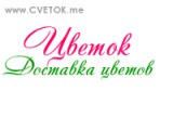 Логотип CVETOK
