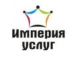 Логотип Империя Услуг