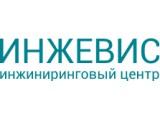 Логотип ИНЖЕВИС, инжиниринговая компания
