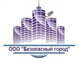 """Логотип ООО """"Безопасный город"""" системы безопасности и видеонаблюдения"""