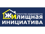 Логотип Сайт Агентства недвижимости «Жилищная инициатива»