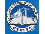 "Логотип АНО УМЦ ДПО ""Статус"""