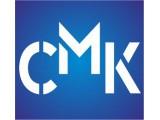 Логотип СнабМеталлКомплект, ООО